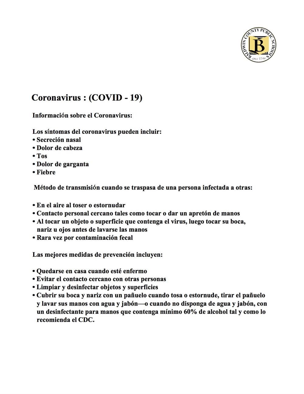 COVID-19 Disinfection and Sanitization (Spanish)